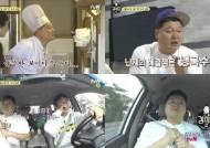 '강식당2' 강호동, '니가 가락 냉국수' 출시…판매부진 극복할까
