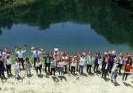 코카-콜라, 풍요로운 농촌마을 위한 맑은 물 나눔 행사 개최