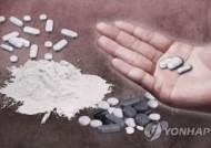 '수면유도제' 불법처방해 6만정 사들인 간호조무사 구속