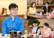 """김영하 작가 """"주변서 만류한 '살인자의 기억법', 제일 잘 팔렸다"""""""