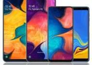 """핫버스폰 """"갤럭시A50, LG X6 신형모델 출시"""""""