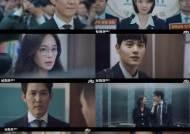 '보좌관', 이정재 10년만의 귀환..JTBC 첫방 시청률 신기록
