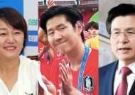 "U-20월드컵 준우승에, 여야도 ""자랑스럽고 감사"" 한목소리"