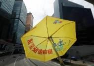 [채인택의 글로벌 줌업] 1인당 GDP 6만 달러 넘는 홍콩인들 왜 이리 분노하나