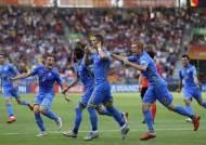 한국, 전반 34분 동점골 허용...U-20 월드컵 결승 1-1 균형