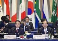 일·미·EU '수소에너지' 손잡아…韓·中 제치고 시장 선점 포석
