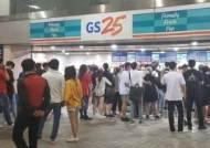 """""""졌잘싸"""" U-20 응원전에 편의점 치맥 판매 5배 늘어"""