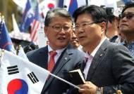 """한국당 공천 물갈이론 술렁, 홍문종 """"50명 탈당"""" 한다는데···"""