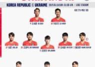 정정용호, 결승전도 오세훈-이강인 투톱...3-5-2 가동