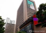 하나금융 ICT 계열사 '하도급법 위반'…과징금 2억9800만원