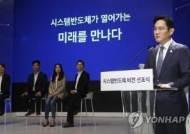 이재용 삼성전자 부회장, 연이어 사장단 회의 소집…왜?