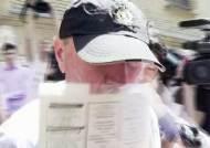 헝가리 경찰, 석방된 '가해 크루즈' 선장 이번주 소환조사
