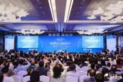 中 칭다오서 보아오 아시아포럼 '세계건강박람회' 개막