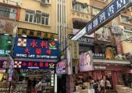 [유상철의 차이 나는 차이나] 홍콩 시위 뒤엔 '반시진핑 서점' 5인 실종 사건 있었다