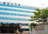 서울 강서구, 민원실-경찰서 핫라인으로 안전 지킨다