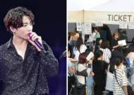 BigHit Entertainment & Police Address Rumors Surrounding BTS 5th MUSTER in Busan
