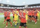 [미리보는 오늘] 'FIFA 대회 첫 준우승' 정정용호 환영행사