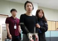 """CCTV는 유가족이, 졸피뎀은 현남편이""…경찰 부실수사 의혹"