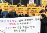 전국 자사고 24곳 존폐 운명은…20일 상산고 평가결과가 분수령