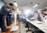 """""""6월 하순이면 수질 회복""""…붉은 수돗물에 고개숙인 박남춘 인천시장"""