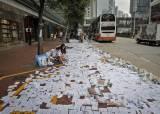 [서소문사진관]홍콩 시민들 '송환법' 반대 고공시위 <!HS>희생자<!HE> 애도 물결