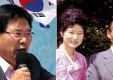 """'박정희·박근혜 정신 잇나' 물음에…홍문종 """"부인 안한다"""""""