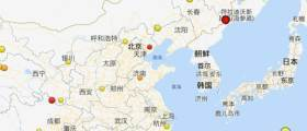 """""""풍계리 인근 북중러 접경서 규모 1.3 <!HS>지진<!HE>…폭발 의심"""""""