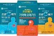 [건강한 가족] 현대인 영양소 오메가3, 기능별로 세분화