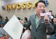 '인보사 허가 취소 청문회' 앞뒀지만…코오롱, 장기전 준비 중
