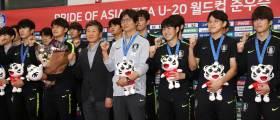 文대통령, U-20 월드컵 대표팀 靑 초청해 만찬 연다