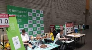 [한국의 실리콘밸리, 판교] 네이버 파업하면 서비스도 멈춘다?…판교 달구는 '협정 근로자' 논쟁
