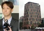 박유천의 고급 오피스텔 또 경매로…채권액 50억 넘어