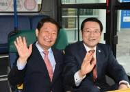 달빛동맹 저력…광주세계수영대회 도우미 나선 '달구벌'