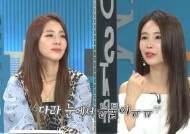 """'비디오스타' 피에스타 출신 린지 """"2NE1 최종 후보, 산다라박과 울며 의지"""""""