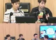 """'컬투쇼' 강남 """"♥이상화와 아이스링크장 데이트, 무지하게 빠르더라"""" 폭소"""