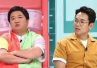 """'취존생활' 장성규, 혹독한 '성규몰이'에 """"권은비 그립다"""""""