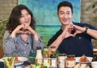 다니엘 헤니-한혜연, 파스타 먹여주며 '심쿵' 데이트