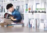 [2019 대한민국 교육브랜드 대상] 영어 전문 교사의 밀착 관리 더한 맞춤별 수업