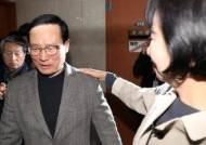손혜원 기소에 한마디도 안해···탈당때와 180도 바뀐 민주당