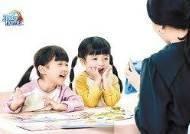 [2019 대한민국 교육브랜드 대상] 놀면서 쉽게 배우는 체험형 영어 프로그램
