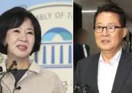 """""""손혜원 차명거래 땐 문제""""라던 박지원 """"재판서 밝혀지길"""""""
