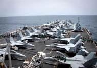 미국은 병력 1000명 증파, 이란은 '핵합의 파기 카드'로 압박
