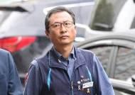 [속보] 경찰, 김명환 민주노총 위원장 구속영장 신청