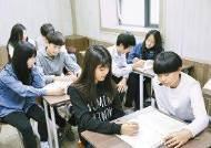 [2019 대한민국 교육브랜드 대상] 플립러닝 수업 통해 영어에 대한 흥미 높여