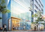 [라이프 트렌드] 지역 상권 활성화 이끄는 대형 복합문화 쇼핑몰