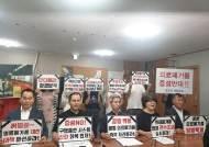 """의료폐기물 불법 방치되자 소각장 증설? 주민들 """"결사반대"""""""