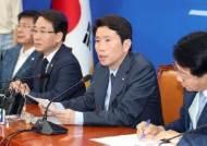 잠잠하던 구호 다시 앞세운 민주당…'평화', '적폐청산'으로 한국당 압박