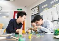 [2019 대한민국 교육브랜드 대상] 미래 교육산업, 브랜드 경쟁력 갈수록 중요