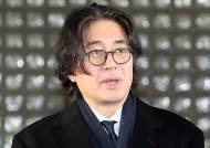 태광의 황당 갑질…직원 복지포인트로 김치 강매