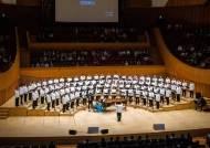 [사진] 대한민국군가합창단 정기연주회